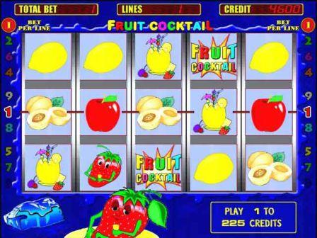Скачать игровые автоматы на компьютер за смс скачать бесплатно игровые автоматы на андроид полную версию