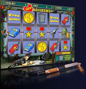 Игровой автомат Resident   vulkanslotycom
